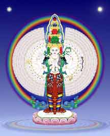 Avalokiteshvara with a thousand hands